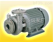 塑宝立式单级离心泵