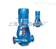 供应slb单级双吸离心泵