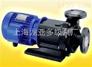 供应塑宝化工耐腐离心泵
