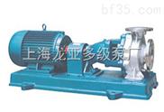 供应ih65-40-200化工离心泵