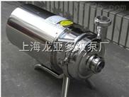 供應衛生型不銹鋼離心泵