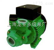 小型高压离心泵