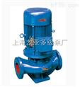 供應isgd低轉速立式管道泵