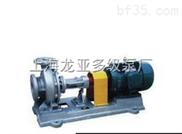 供應高溫導熱油管道泵