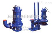 固定式无堵塞潜水排污泵,QW(WQ)无堵塞潜水排污泵,无堵塞潜水排污泵生产商