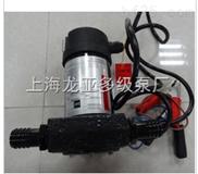 供應dyb電動油泵
