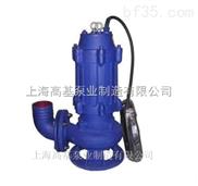 AS型带刀切碎式潜水排污泵带刀排污泵