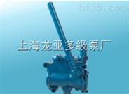 供应高温液压油泵