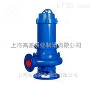 自動攪勻潛水排污泵,JYWQ型潛水式排污泵,鑄造產品