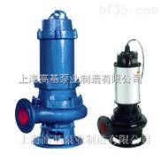 JYWQ自动搅匀潜水排污泵 ,带搅匀装置潜水式排污泵 潜水排污泵(使用须知)