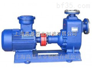 100ZWP80-20海水自吸泵,316材质无堵塞不锈钢自吸离心泵