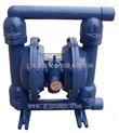 QBY-B型压滤机专用气动隔膜泵QBY气动隔膜泵(工作原理)压滤机专用隔膜泵