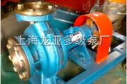 ay導熱油泵