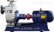 不銹鋼自吸清水泵(ZXP不銹鋼自吸化工泵)ZX自吸清水離心泵價格