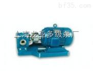 供应高温高压油泵
