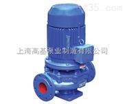 40SGR6-20SGR型热水管道泵,SG管道增压泵(老型)