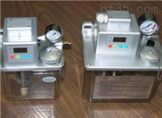 厂家供应MY2232-200T/X全自动润滑油泵/数显电动泵