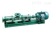 螺杆泵结构图 G型单螺杆泵拆解图 螺杆泵定子