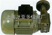 供應減速機油泵