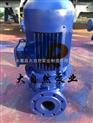 供應ISG20-110立式管道泵 暖氣管道泵 熱水管道泵