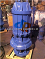 供应QW25-7-8-0.55排污泵 QW潜水排污泵 立式排污泵