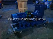 供应ZW50-20-15耐腐蚀自吸泵 自吸泵价格 防爆自吸泵