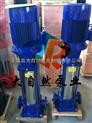 供应150GDL160-20高温高压多级泵 gdl立式多级泵 立式多级泵厂家