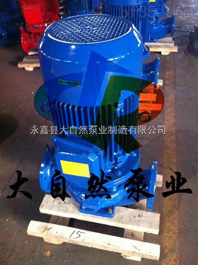 供应ISG32-100(I)家用管道泵 家用热水管道泵 微型管道泵