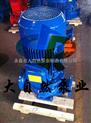 供應ISG32-200(I)微型熱水管道泵 自來水管道泵 小型管道泵