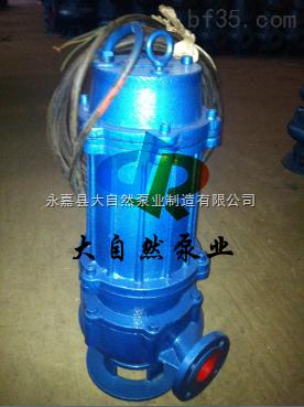 供应QW50-25-32-5.5上海排污泵 潜水排污泵价格 QW排污泵