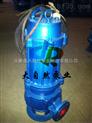供應QW400-1700-30-200上海排污泵 潛水排污泵價格 QW排污泵