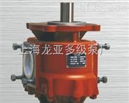 供應內燃機機油泵
