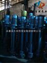 供应YW65-37-13-3耐腐蚀液下立式排污泵 液下排污泵价格 双管液下排污泵
