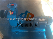 供应80ZX40-22无阻塞自排污自吸泵 污水自吸泵 上海自吸泵