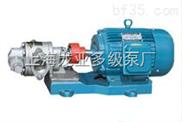 供應柴油電動輸油泵