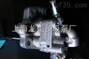发动机输油泵