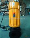 供应AS75-4CB不锈钢潜水排污泵 无堵塞潜水排污泵 防爆排污泵