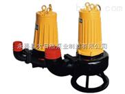 供应AS30-2CB带切割装置潜水排污泵 不锈钢无堵塞排污泵 排污泵选型