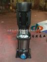 供应CDLF4-40多级离心泵型号 多级管道离心泵 立式多级管道离心泵