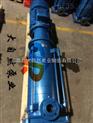 供应65DL*8不锈钢立式多级离心泵 DL多级管道离心泵 DL多级离心泵