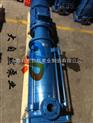 供应65DL*9DL多级管道离心泵 DL多级离心泵 轻型立式多级离心泵