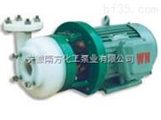 FSB(D)氟合金離心泵
