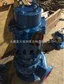 供应QW400-1500-26-160潜水排污泵型号 切割排污泵 QW潜水排污泵