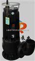 供应WQK65-25QG切割排污泵 广州排污泵 不锈钢潜水排污泵