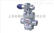 YG13H/Y型內螺紋高靈敏度蒸汽減壓閥,蒸汽減壓閥