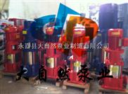 供应65GDL24-12耐腐蚀多级离心泵 不锈钢立式多级离心泵 gdl多级管道离心泵