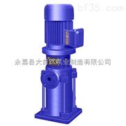 供应65LG(R)36-20立式多级管道离心泵 单吸多级离心泵 耐腐蚀多级离心泵