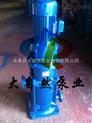 供应100LG72-20耐腐蚀多级离心泵 不锈钢立式多级离心泵 LG多级管道离心泵