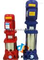 供应XBD3.6/10-(I)65×3北京多级消防泵 单级多级消防泵 多级立式消防泵价格