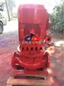 供应XBD3.2/5-65ISG恒压消防泵 恒压切线消防泵 xbd消防泵